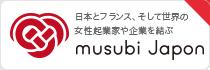 musubi Japon